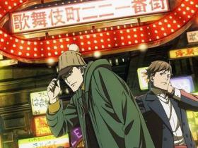 """歌舞伎町夏洛克动漫评价,真会玩,福尔摩斯穿越到日本说""""相声"""""""