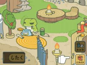 """盘点动漫里的那些""""旅行青蛙"""",旅行类动漫不仅长见识"""