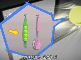 盘点动漫道具:稀有道具芳香球,用途超乎想象,神奇无比