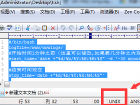 Cloudflare自动拉黑恶意IP到防火墙,ubuntu-nigix版