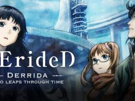 《RErideD-穿越时空的德里达》简评:科幻加原创才评分7.6,这部又凉又烂的动漫也有闪光点