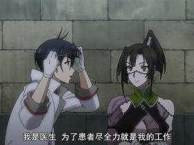 如何评价动画魔物娘的医生:白素贞和许仙继续干本行的异世界生活